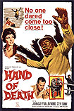 Hand of Death (1962) Poster