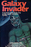 Galaxy Invader, The (1985)