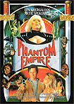 Phantom Empire, The (1988) Poster